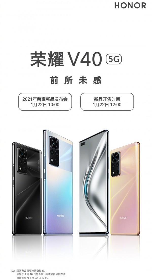 Honor V40 sẽ là chiếc smartphone Honor đầu tiên có Google Play Services từ khi Huawei bị cấm