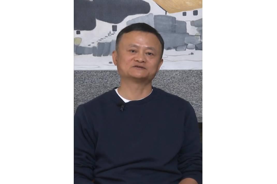 Tỷ phú Jack Ma xuất hiện lần đầu tiên sau thời gian dài 'mất tích'