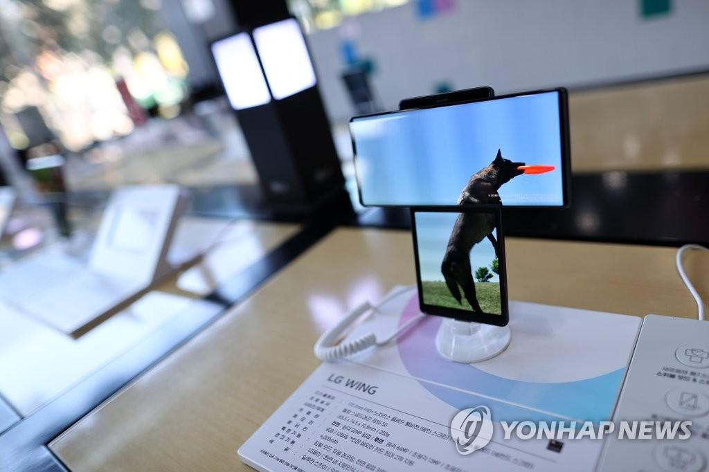 """Nếu trút bỏ gánh nặng di động, LG Electronics sẽ """"hóa rồng"""""""