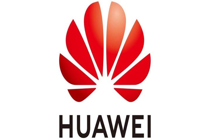 Huawei: không có kế hoạch bán mảng kinh doanh di động, sẽ tiếp tục sản xuất điện thoại cao cấp