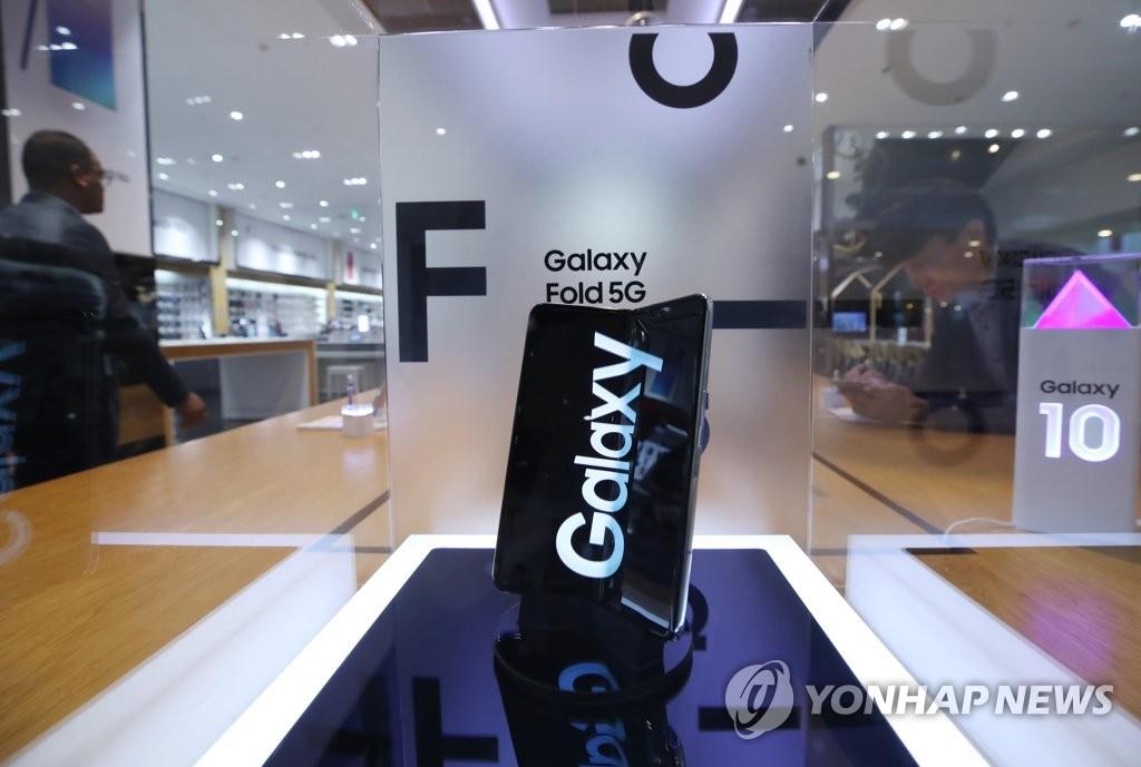 Samsung sắp bán tấm nền OLED gập cho các hãng điện thoại Trung Quốc