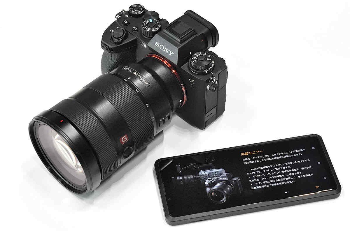 """Trên tay Sony Xperia PRO: Smartphone """"kiêm"""" phụ kiện máy ảnh giá gần 60 triệu"""