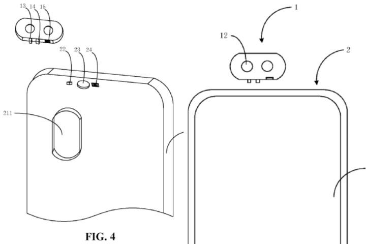 Camera dạng mô-đun xuất hiện trong bằng sáng chế mới nhất của Xiaomi