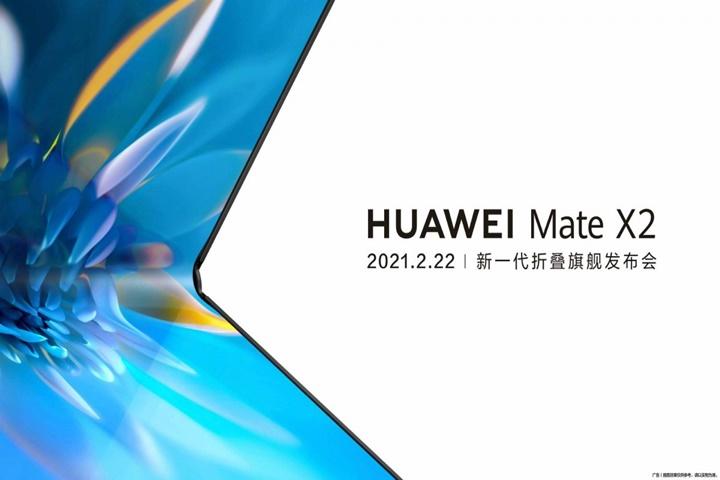 Huawei Mate X2 sẽ ra mắt vào ngày 22 tháng 2