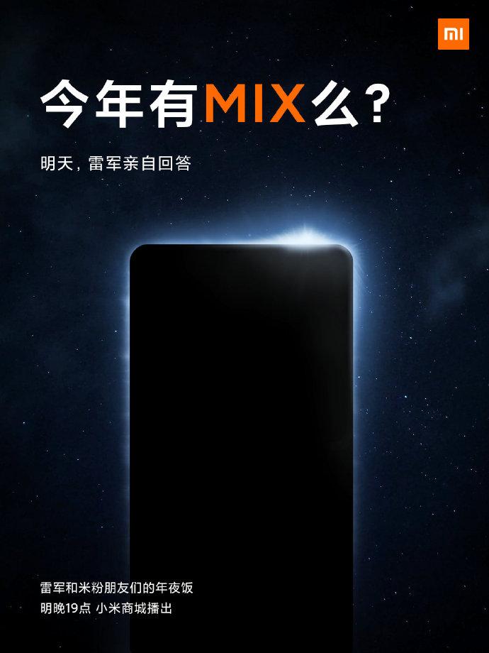 Xiaomi gọi ý sẽ ra mắt thế hệ Mi Mix tiếp theo cùng 1 chiếc tablet mới trong năm nay