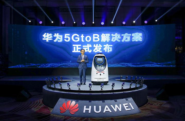 Huawei ra mắt giải pháp 5GtoB