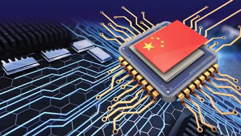 Trung Quốc sắp có CPU của riêng mình mang tên Loongson với 16 nhân, tiến trình 12 nm