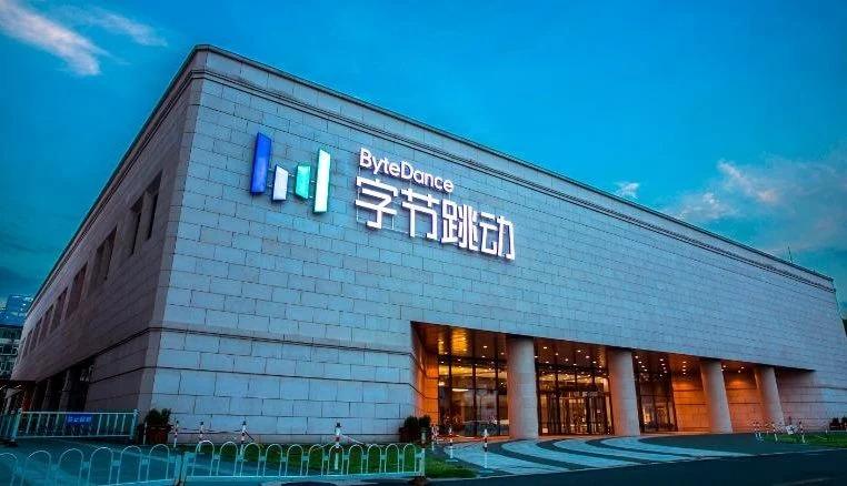 Các công ty Trung Quốc đang thử nghiệm công cụ vượt qua những quy tắc riêng tư mới của Apple