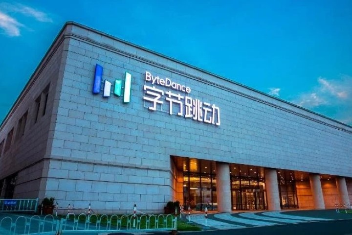 Nhiều công ty Trung Quốc thử nghiệm công cụ vượt qua quy tắc riêng tư mới của Apple