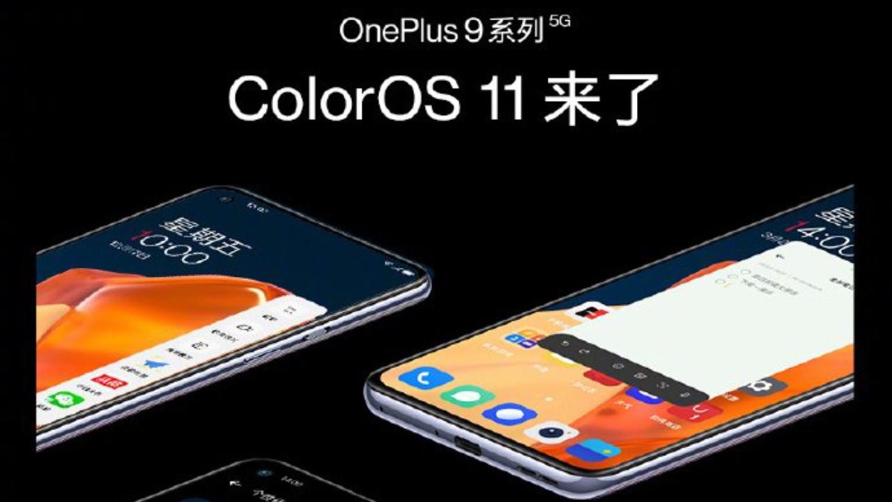 Những chiếc điện thoại OnePlus tại Trung Quốc sắp tới sẽ chạy nền tảng ColorOS của OPPO