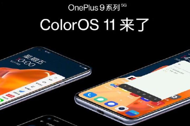 Điện thoại OnePlus tại Trung Quốc sẽ chạy nền tảng ColorOS của OPPO