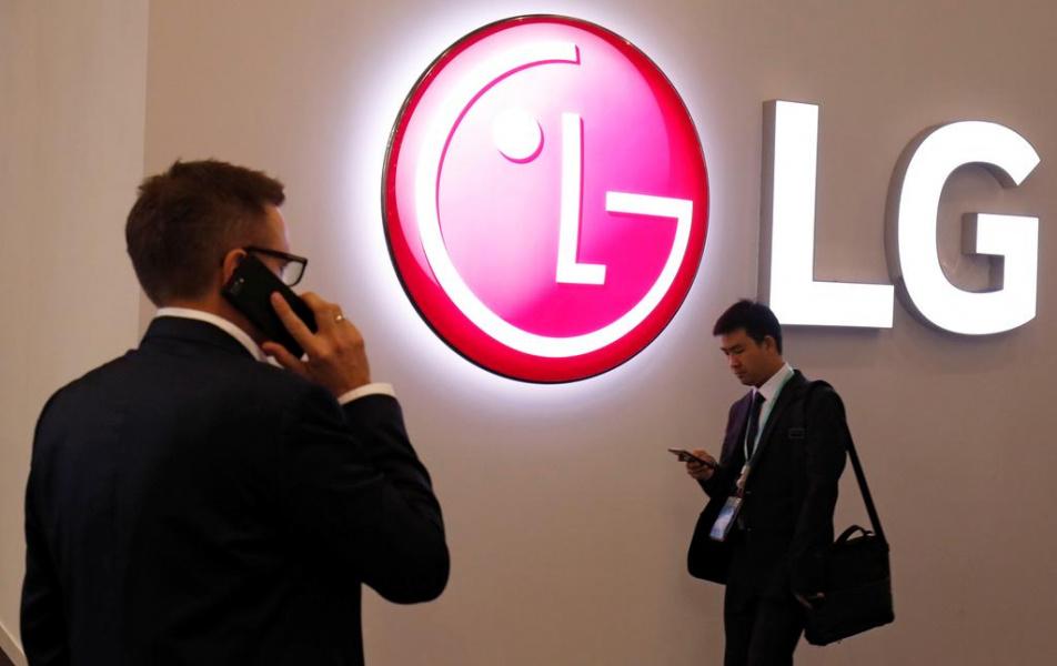 LG xác nhận đóng cửa mảng kinh doanh smartphone