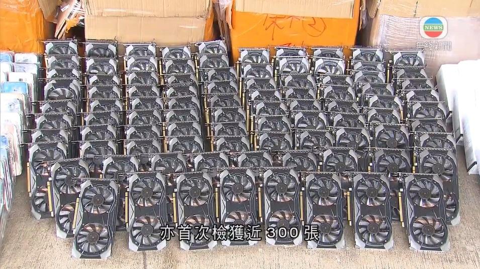 Thu giữ lô 300 card đồ họa NVIDIA CMP 30HX đang trên đường đến trại đào tiền ảo