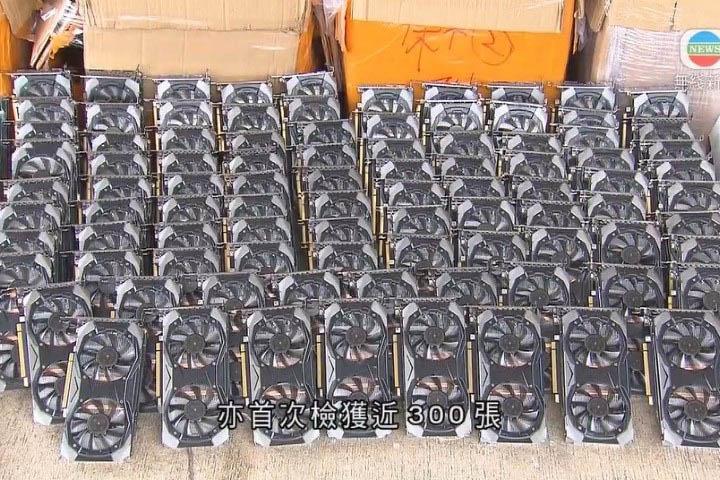 Thu giữ lô 300 card đồ họa NVIDIA đang trên đường đến trại đào tiền ảo