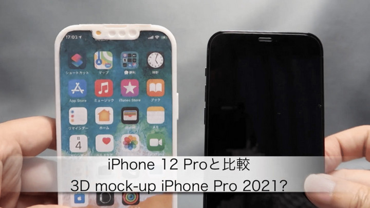 Lộ diện mô hình iPhone 13 Pro: Tai thỏ nhỏ hơn, đổi vị trí camera selfie và loa thoại