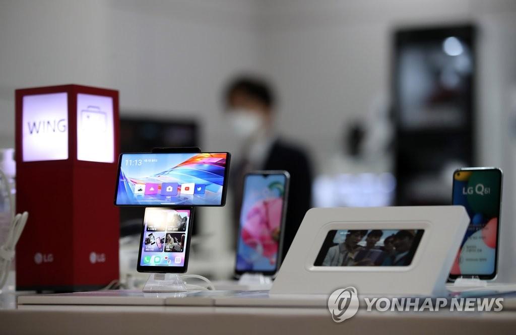 """LG """"hét giá"""" hơn 2.000 tỷ đồng cho nhà máy smartphone ở Hải Phòng"""