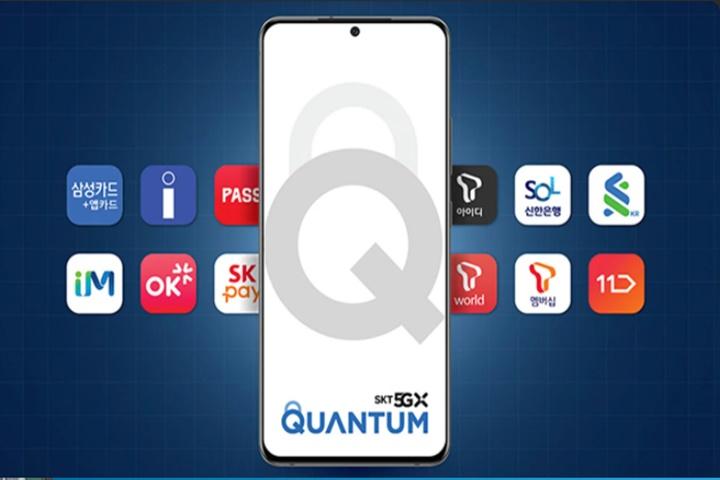 Galaxy Quantum2 với bộ vi xử lý Snapdragon 855+ chính thức ra mắt