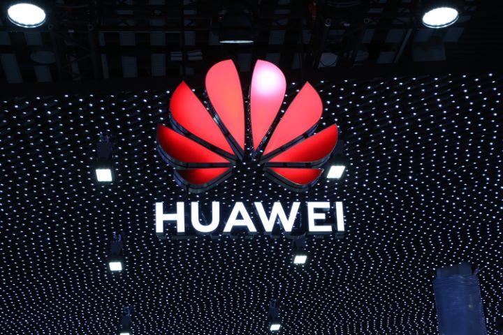Huawei đầu tư 1 tỉ USD để phát triển xe điện cùng công nghệ xe tự lái