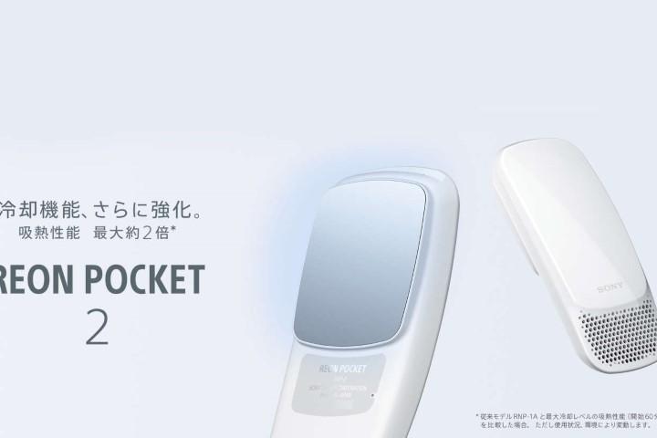 Điều hòa dạng đeo thế hệ 2 của Sony tăng gấp đôi hiệu quả làm mát