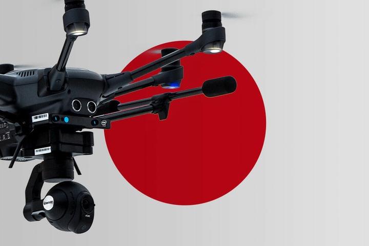 Nhiều công ty Nhật Bản ngừng sử dụng drone Trung Quốc vì lý do bảo mật
