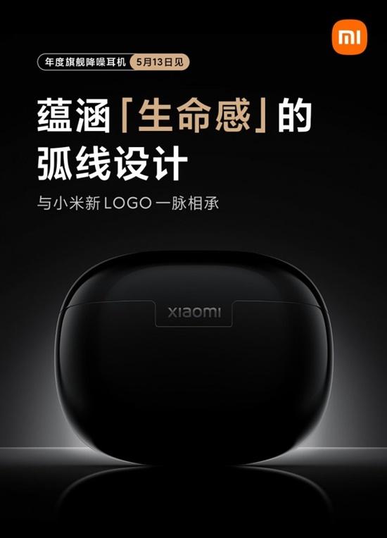Xiaomi giới thiệu tai nghe chống ồn mới vào ngày 13 tháng 5