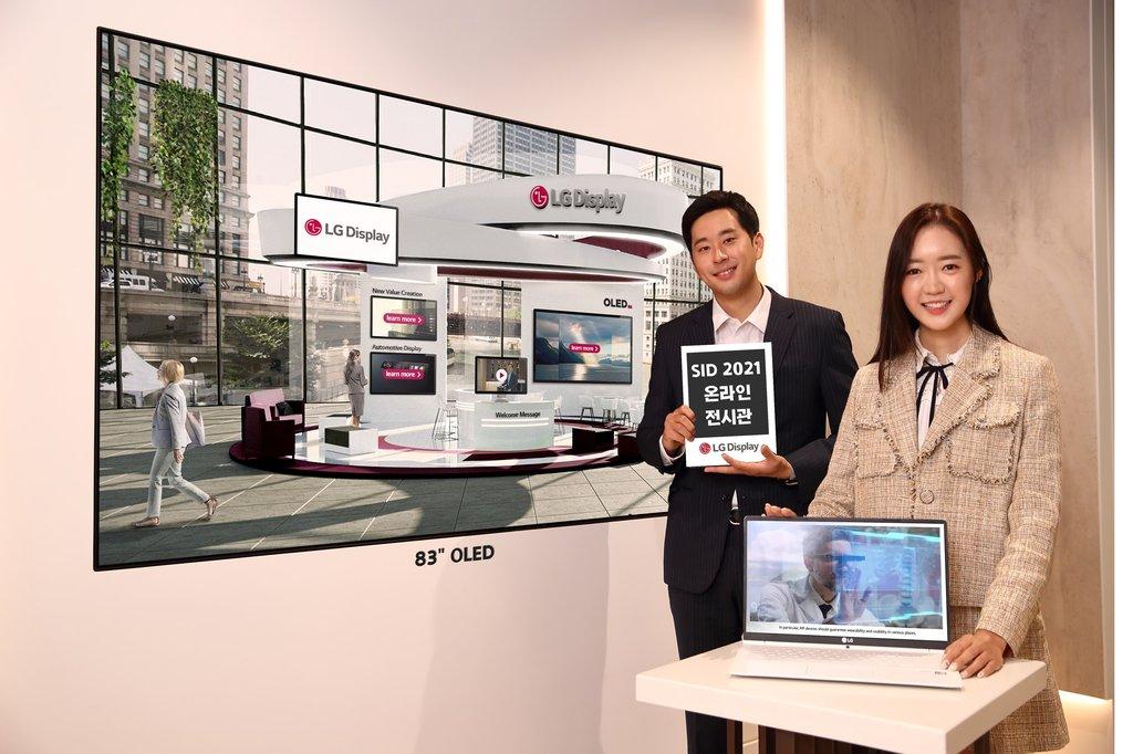 Samsung và LG sắp giới thiệu công nghệ màn hình tiên tiến