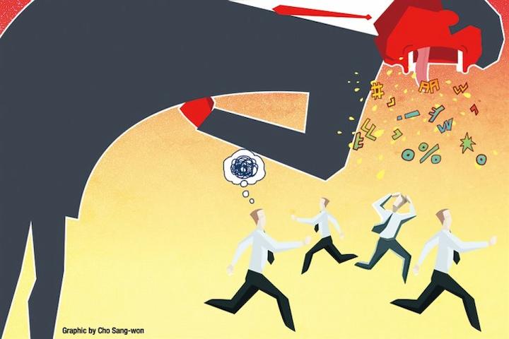 """Hàn Quốc giám sát chặt môi trường làm việc """"độc hại"""" ở các công ty công nghệ"""