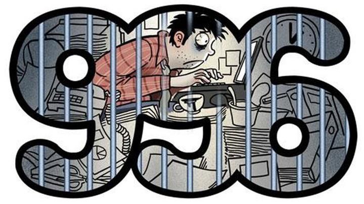 Vì sao vắt kiệt sức lao động nhưng văn hóa làm việc 996 vẫn tồn tại?