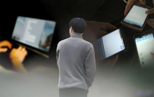 Hơn 1.300 đàn ông Hàn Quốc bị nghi phạm giả gái, dụ chat video khỏa thân trong suốt 8 năm