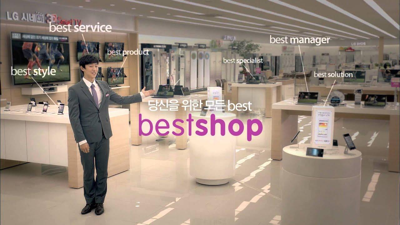 LG Electronics chuyển sang bán iPhone tại những cửa hàng LG Best Shops của mình ở Hàn Quốc