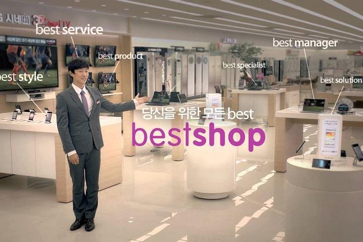 LG Electronics bán iPhone tại cửa hàng LG Best Shops