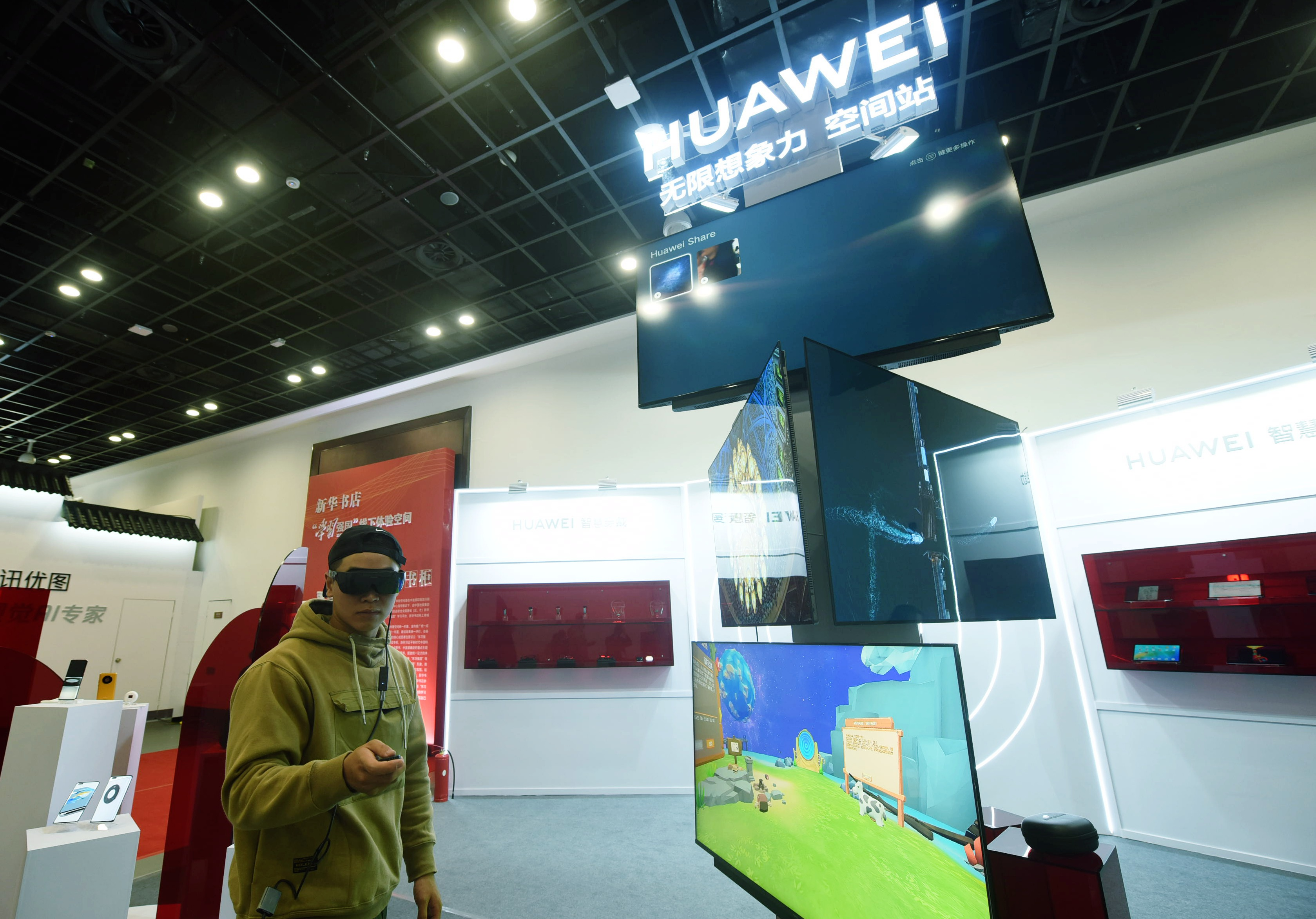 Huawei tin tưởng vào tương lai công nghệ AR trong kỷ nguyên 5G