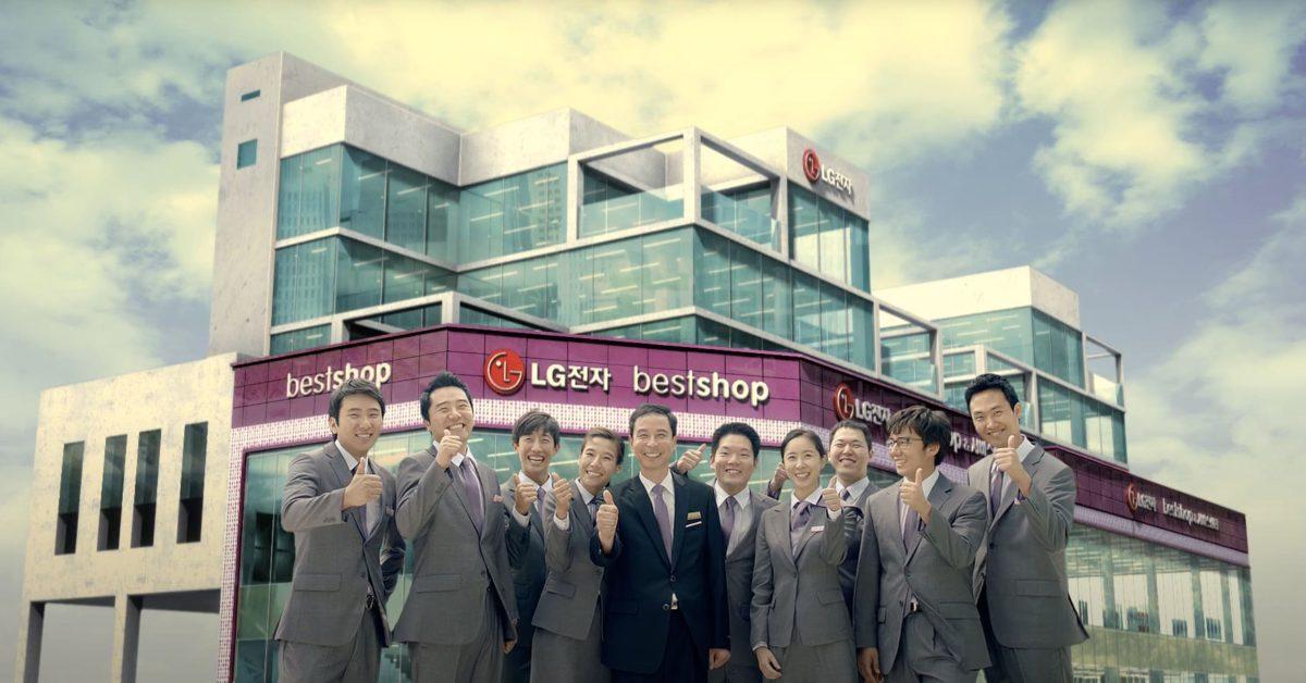 Samsung lo lắng khi nghe tin iPhone được bán ở cửa hàng LG