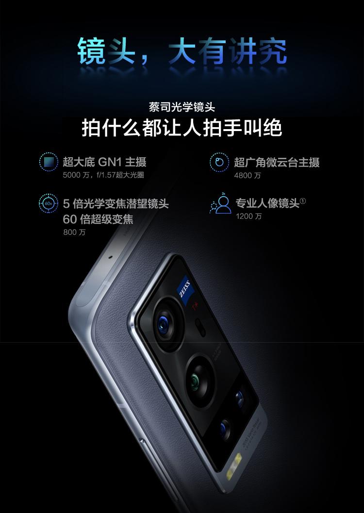 Flagship mới nhất của Vivo đổi từ cảm biến Samsung 32MP sang Sony 12MP