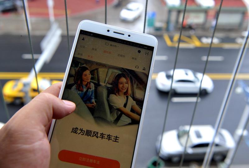 """Ứng dụng gọi xe từng """"hất cẳng"""" Uber bị điều tra, yêu cầu gỡ khỏi nhiều kho ứng dụng tại Trung Quốc"""