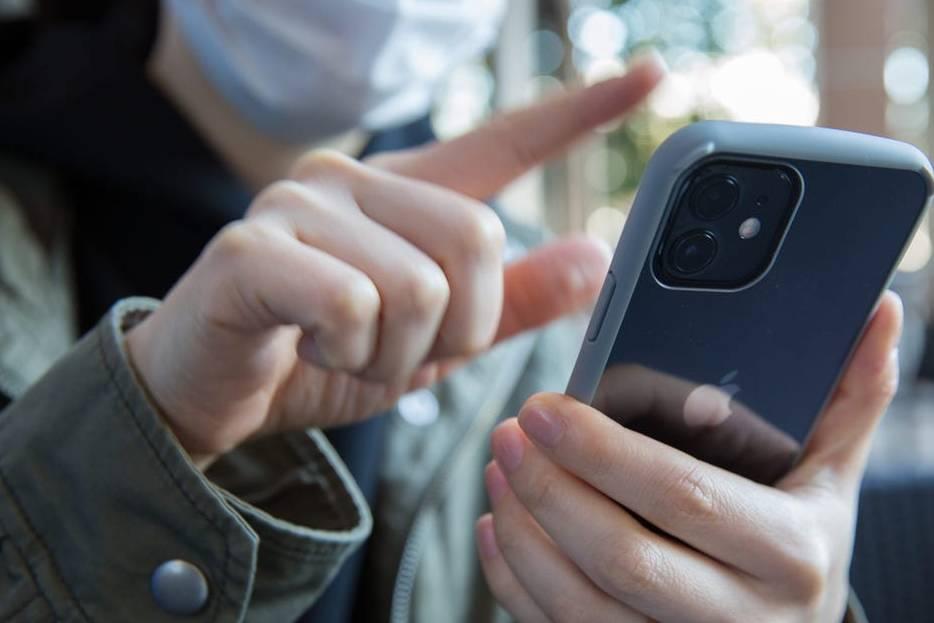 Không bấm vào link lạ vẫn bị hack thông tin, iPhone không còn an toàn như quảng cáo?