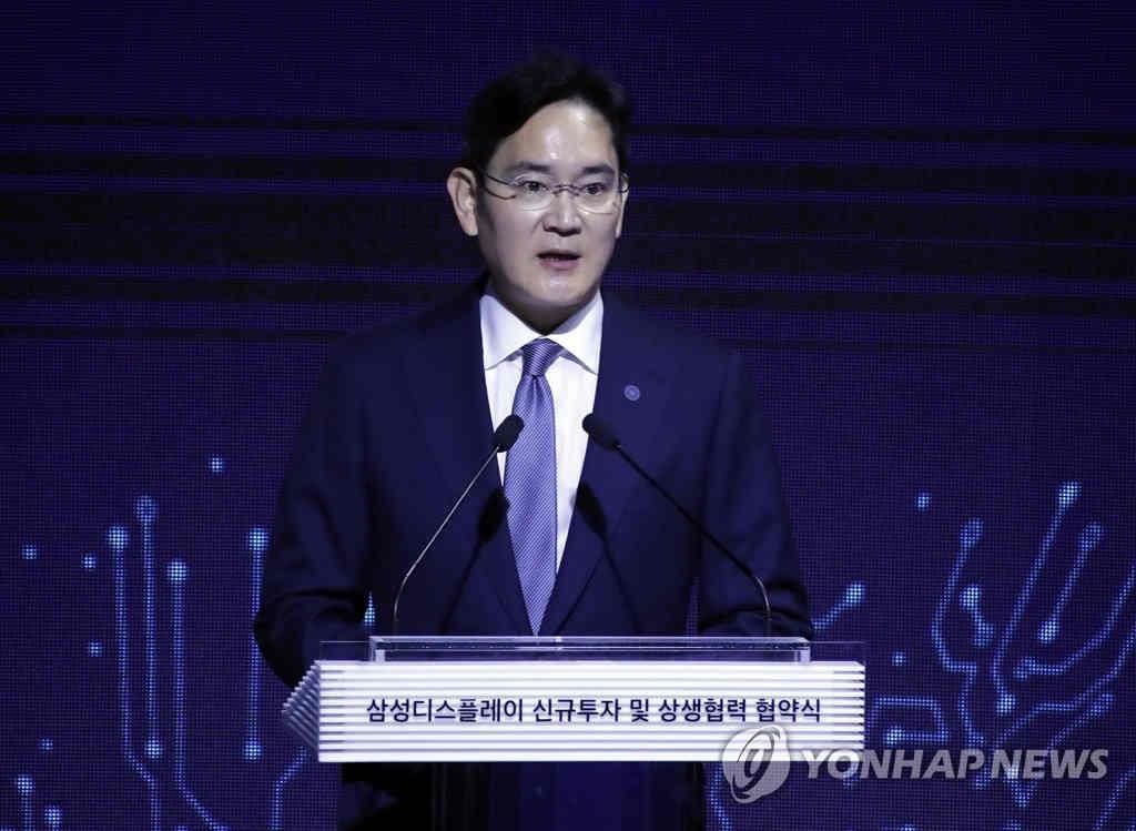 """""""Thái tử Samsung"""" sắp ra tù"""