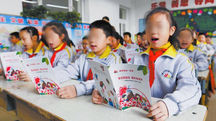 Thủ đô Bắc Kinh cấm các trường dạy học bằng sách giáo khoa nước ngoài