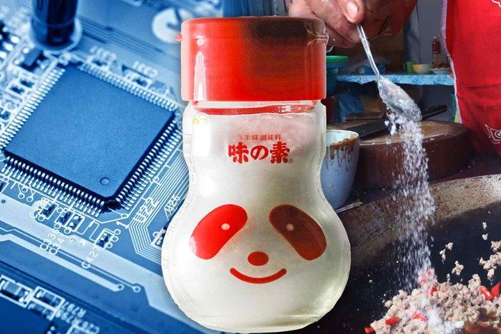 Ngoài thực phẩm, Ajinomoto còn kinh doanh cả chất bán dẫn, hiện diện trên từng CPU máy tính