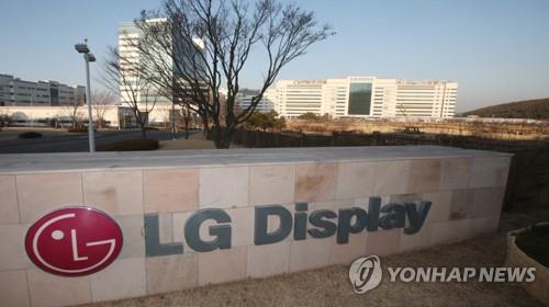 LG đầu tư 2,8 tỷ USD vào tấm nền OLED di động, hy vọng bắt kịp Samsung