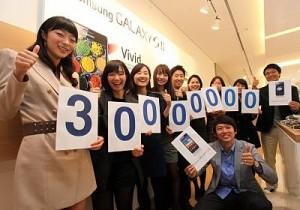 Galaxy S và Galaxy S II đạt doanh số 30 triệu chiếc