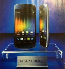 Smartphone Android 4.0 lộ diện tại Hong Kong