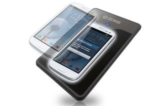 Sắp có sạc không dây cho Samsung Galaxy S III