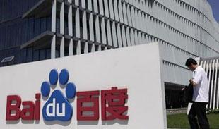 3 nhân viên Baidu bị bắt