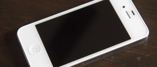 Giá iPhone 4S giảm, dọn đường cho iPhone 5?