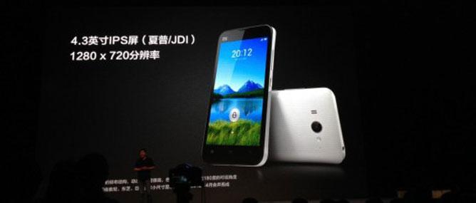 """Xiaomi Phone 2 """"hot"""" không kém gì iPhone"""