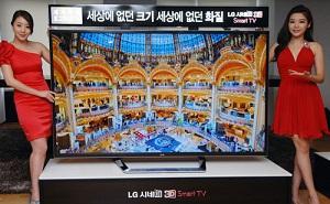 Giá TV UD lớn nhất thế giới gần nửa tỷ đồng