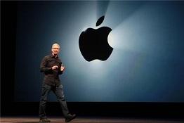 Apple công bố iPhone 5, iOS 6 và các mẫu iPod mới