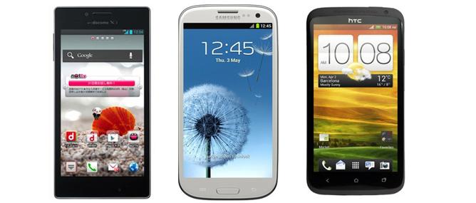 Đọ LG Optimus G, Samsung Galaxy S III và HTC One X
