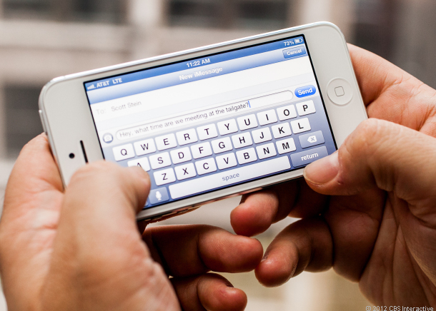 Отправка сообщений на мобильный